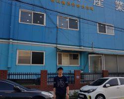 งานโรงงานอุตสาหกรรม_200618_0042