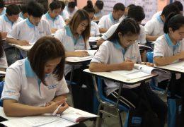 นักเรียน กทม_200619_0019