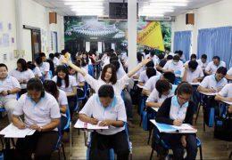 นักเรียน กทม_200619_0024