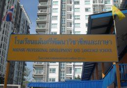 อาคารสถานที่ กทม_200619_0010