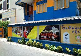 อาคารสถานที่ กทม_200619_0011