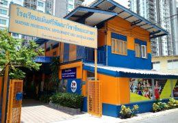 อาคารสถานที่ กทม_200619_0012
